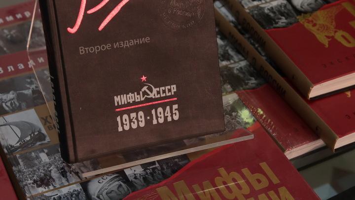 Их сожгут? Самарские книголюбы переживают за судьбу исторических книг с изображением Гитлера