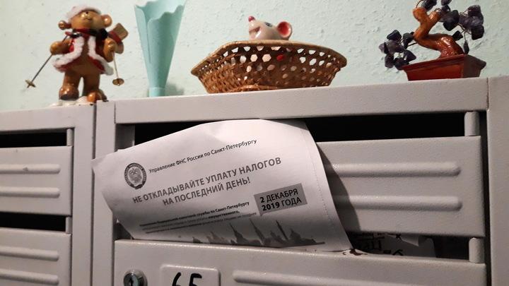 Новосибирцев возмутили очереди на морозе у здания налоговой инспекции