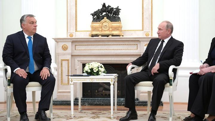 Газ будет течь: Орбан и Путин договорились о поставках голубого топлива в Венгрию в 2020 году
