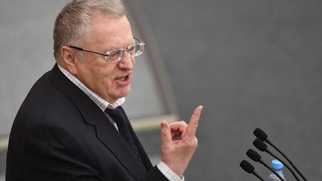 Жириновский включил Киев всостав малороссийского федерального округа