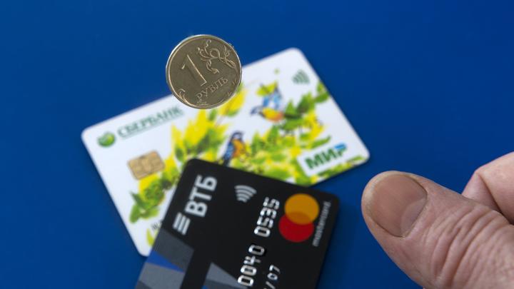 Злоумышленники стали чаще совершать кражи с банковских карт новосибирцев