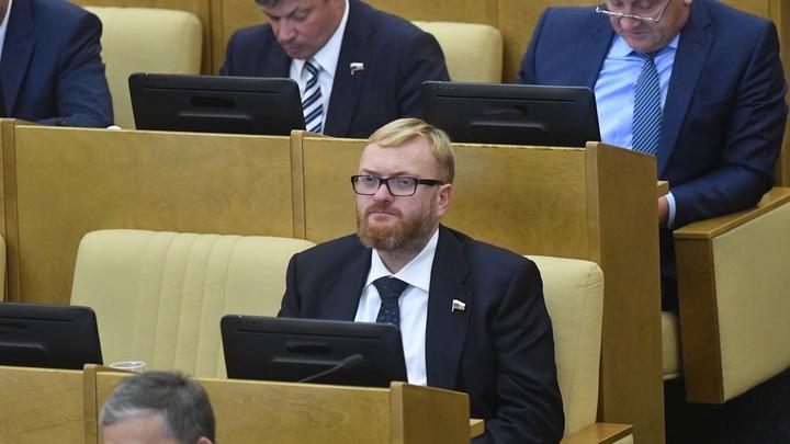 Виталий Милоновнадеется спасти города России вместе с Дедом Морозом и министром Кобылкиным