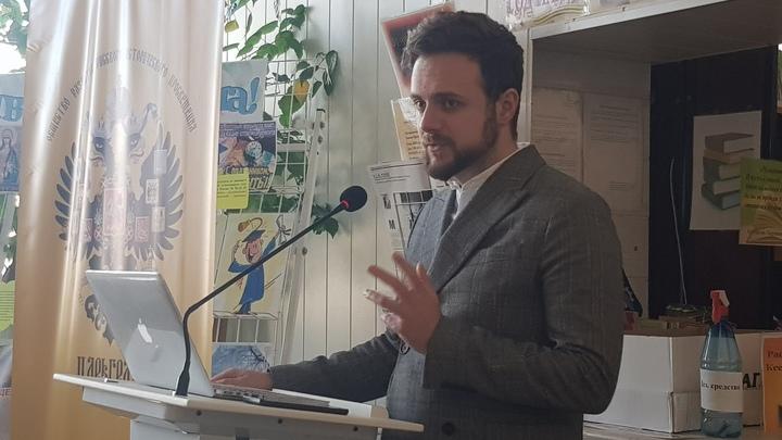 Читу посетил Андрей Афанасьев