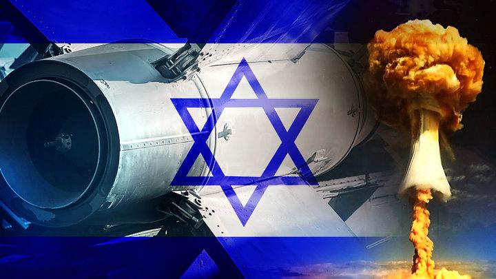 ООН пора выйти на борьбу с ядерным оружием безответственного Израиля