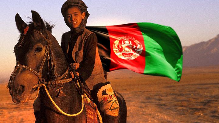 Афганистан: Мы ушли, но он зовёт