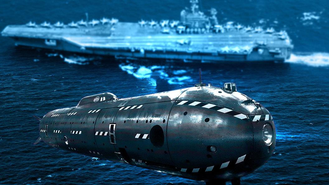 Подводный «Клавесин» сыграет на нервах США