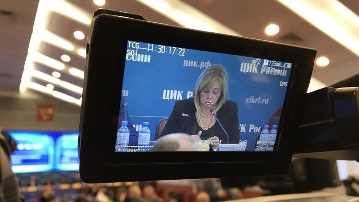 Глава ЦИК: У нас есть жалобы не только на федеральные каналы, но и на Эхо Москвы