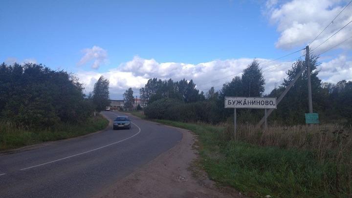 Руководителю СК в Подмосковье даны особые указания по делу в Бужаниново