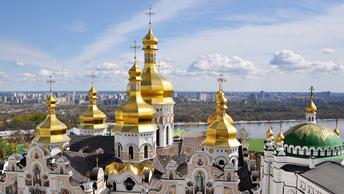 Православный календарь на 9 ноября