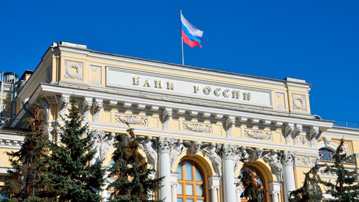 ЦБ с человеческим лицом: Гражданам России хотят давать отсрочки по ипотечным платежам