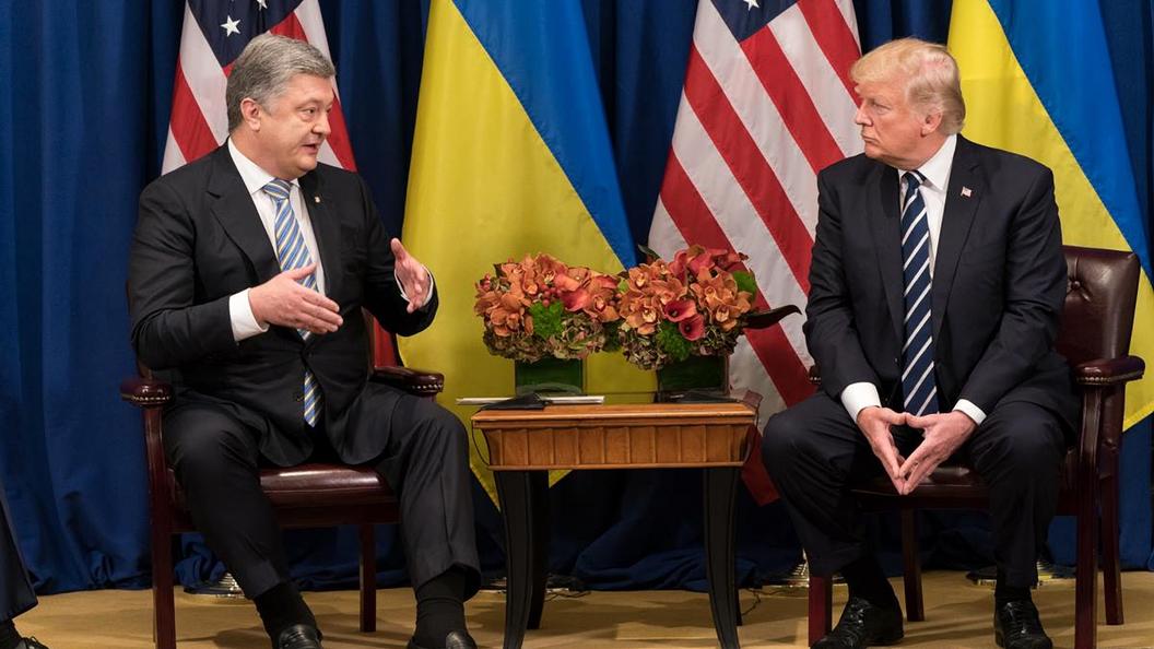 Киев опроверг сообщения отом, что Порошенко оплатил завстречу сТрампом