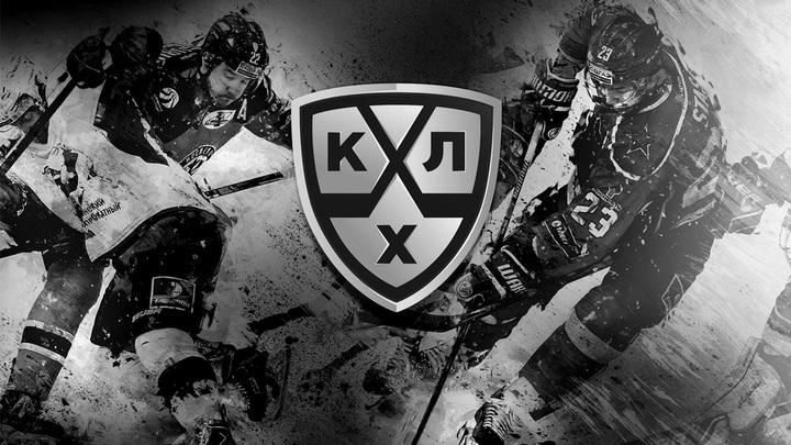 КХЛ представила календарь иперевела один клуб вВосточную конференцию