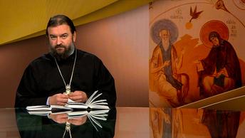 Протоиерей Андрей Ткачев. «Древний Патерик»: наука безгрешно отдыхать