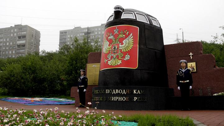 Россия почтила память героев: 18 лет назад погибла подводная лодка «Курск»