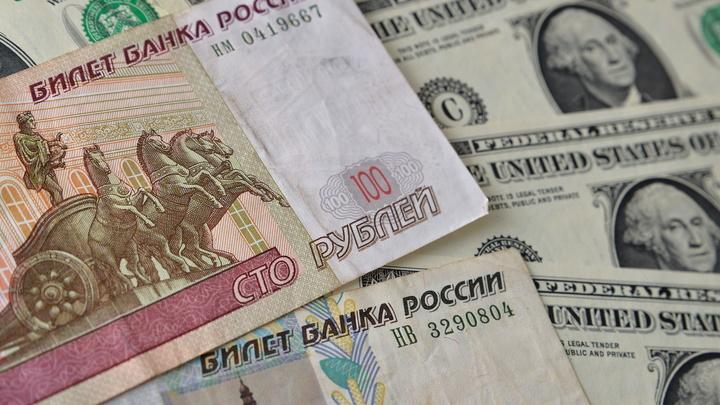 После валютного вливания из бюджета рубль окреп до максимума
