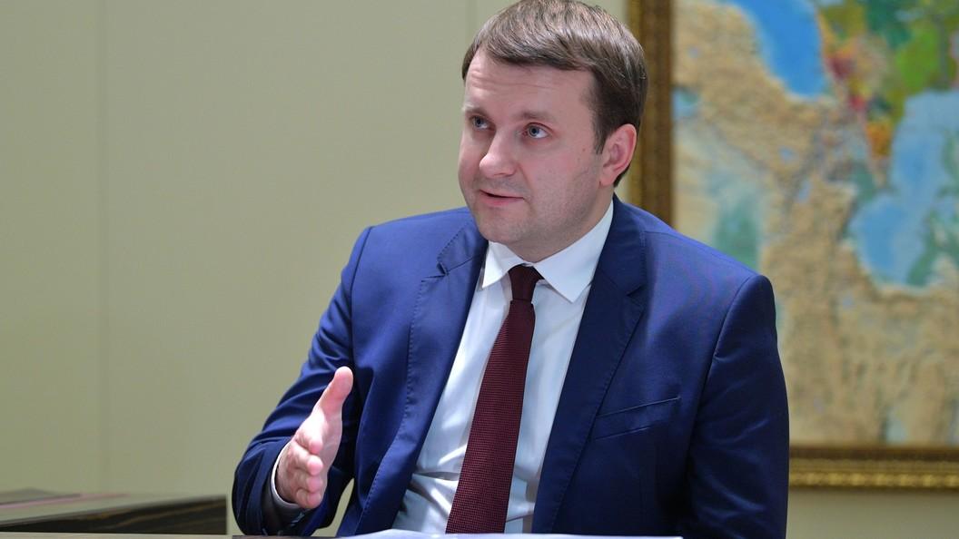 Орешин выбрал 15 соискателей наработу вМЭР
