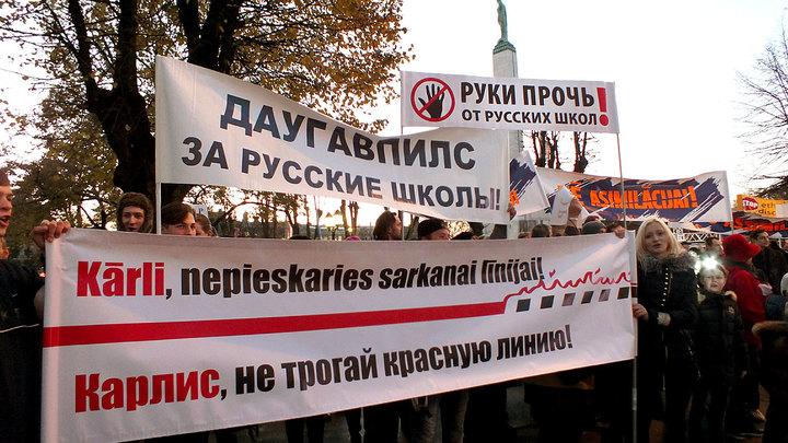Как русская Латвия пытается спасти Латвию