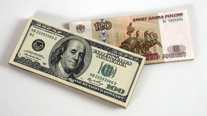 Рубль под давлением: На фоне новостей о высылке дипсотрудников российская валюта теряет в цене