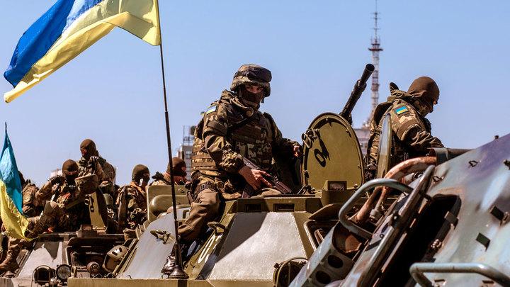 Киев протрубил войну