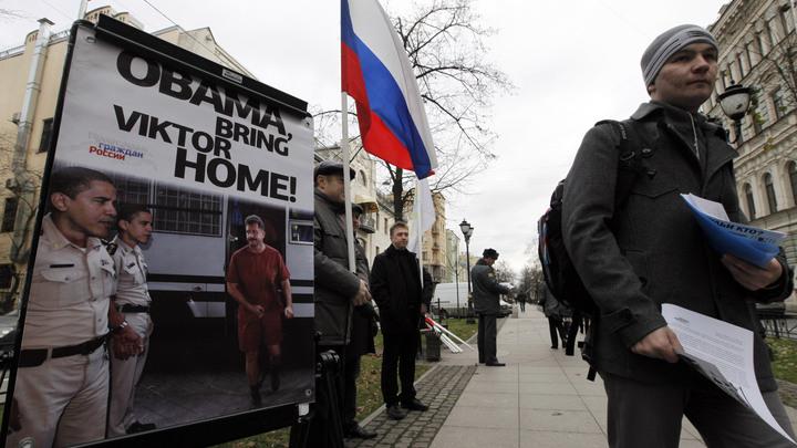 Вирус майдана уже занесён: Виктор Бут предсказал оранжевое будущее США, пообщавшись с политзаключёнными