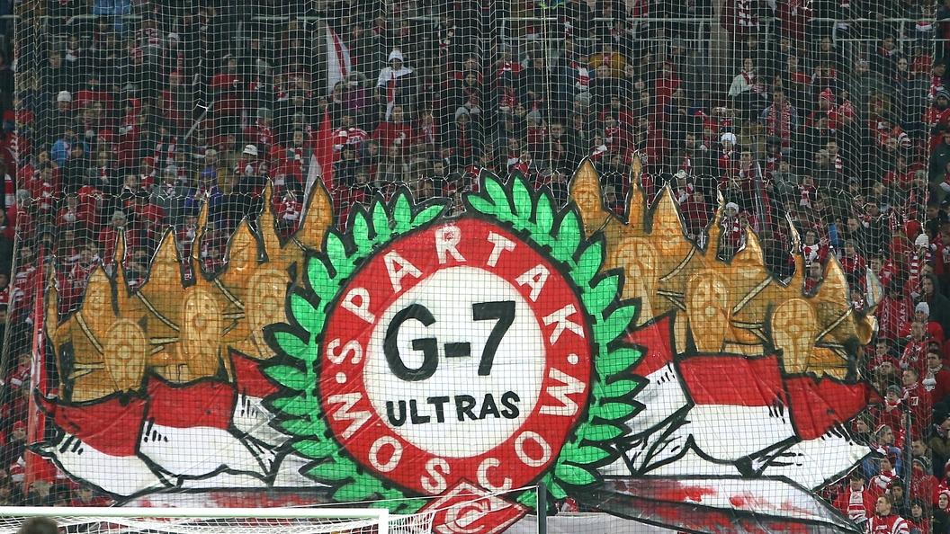 Фанаты «Спартака» проведут втишине 1-й тайм матча против «Тосно»