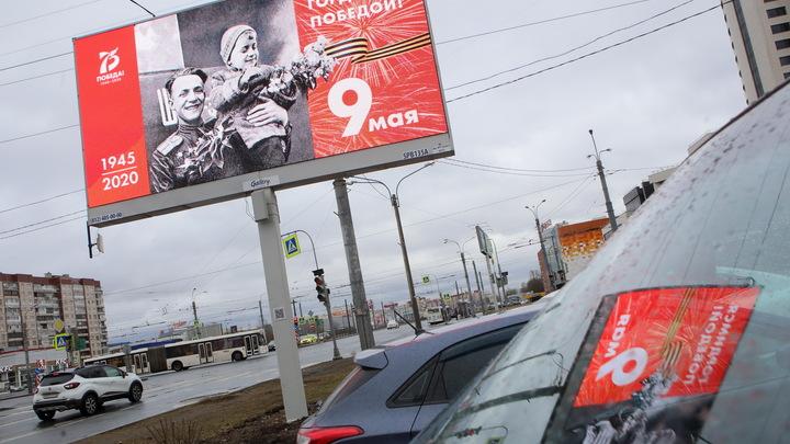 Все шли грабить Россию: Историк объяснил провокации о 9 Мае