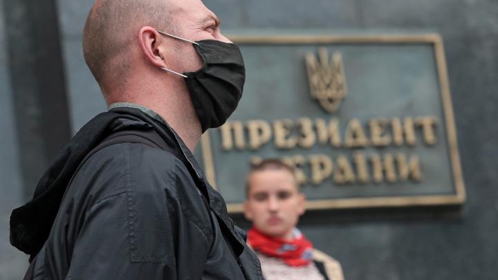 Начальнику Украины поставили условие: Действуйте или уходите