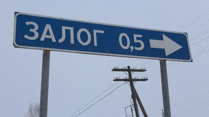 Бедность в России стала позором: Даже Кудрина проняло. Взрыва не избежать?