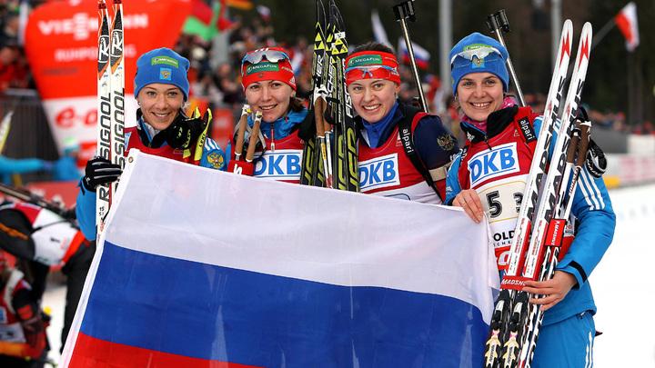 Русские биатлонистки выкатили счёт предателю Родченкову