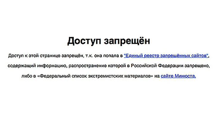 В мае Роскомнадзор заблокировал более 1500 сайтов с азартными играми
