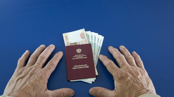 Пенсия в Ростовской области в 2022 году: Сколько будут получать пожилые люди