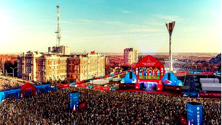 В России официально открылись все фан-зоны
