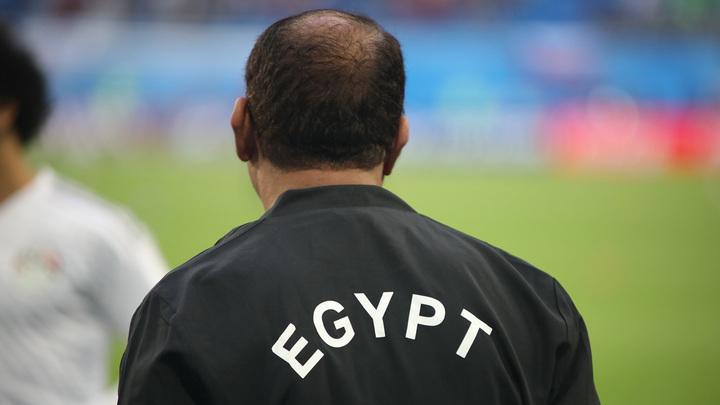 Главного тренера сборной Египта отправят в отставку