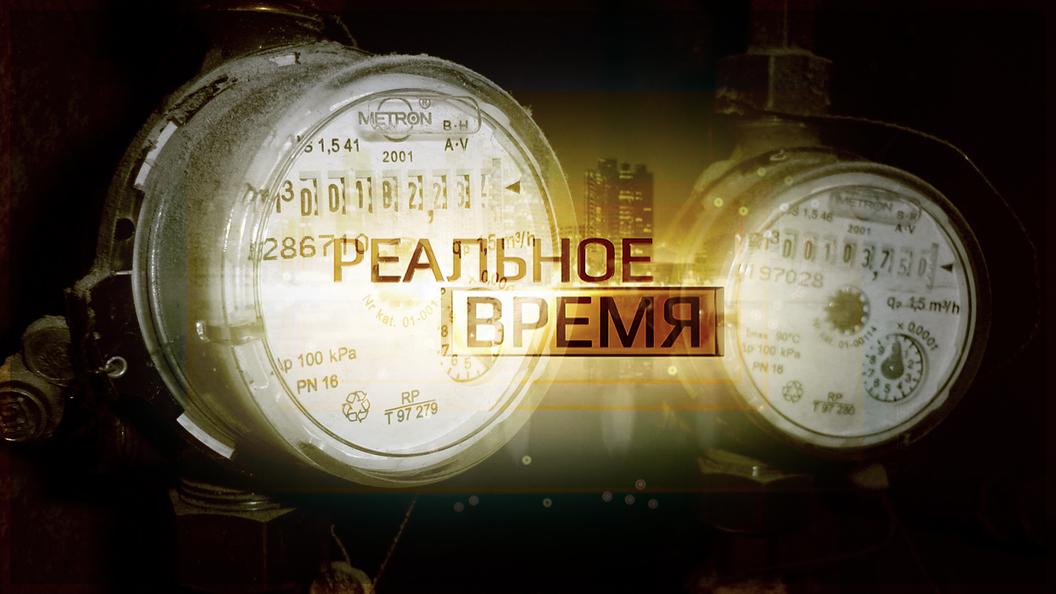 В России три проблемы - дороги, дураки и ЖКХ [Реальное время]