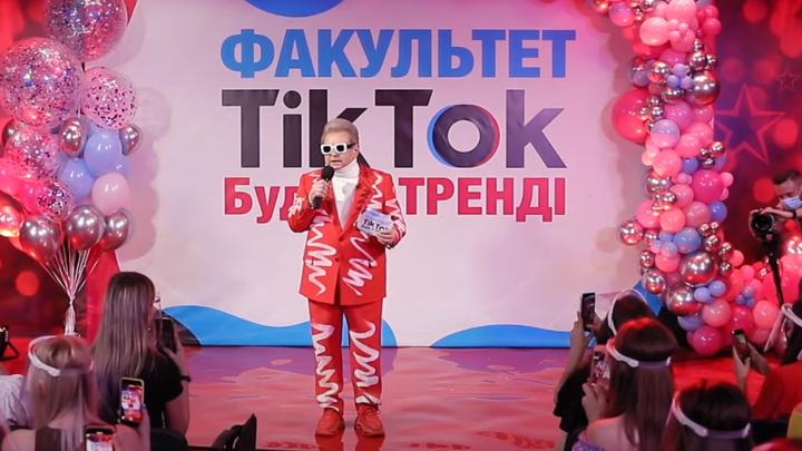 Украинизируем TikTok: На Украине заявили об открытии уникального факультета
