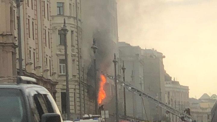 Тверская в клубах чёрного дыма: В Москве полыхает будущий отель
