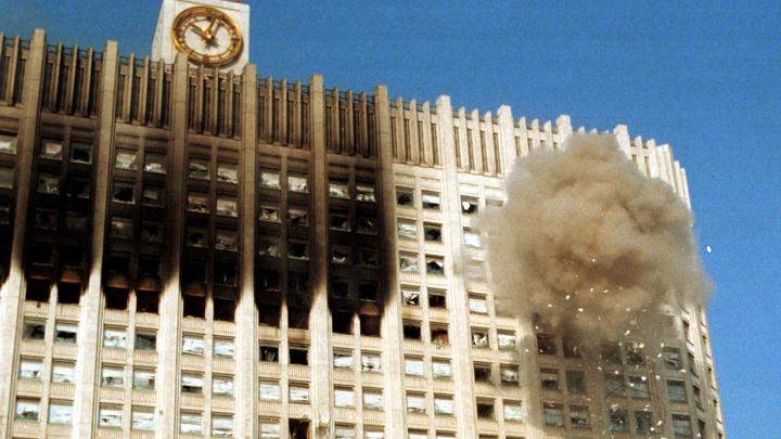 Октябрь 1993-го: Поле битвы, на котором стреляли в себя