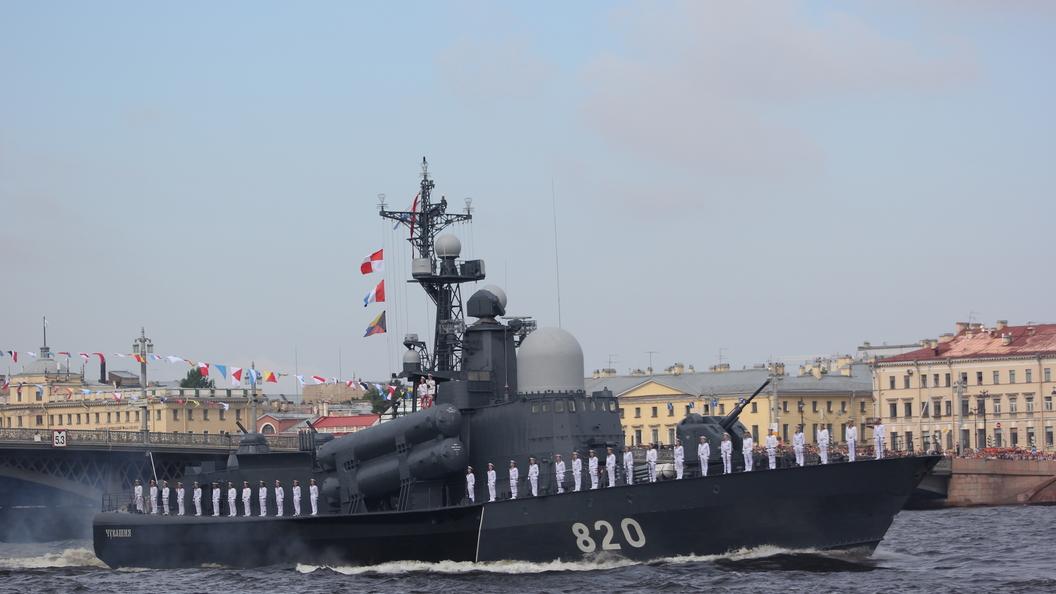 Минобороны показало, как выглядел парад ВМФ в Петербурге с высоты птичьего полета