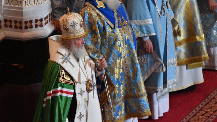 «По закону недопустимо»: Патриарх Кирилл уличил Порошенко в нарушении украинской конституции
