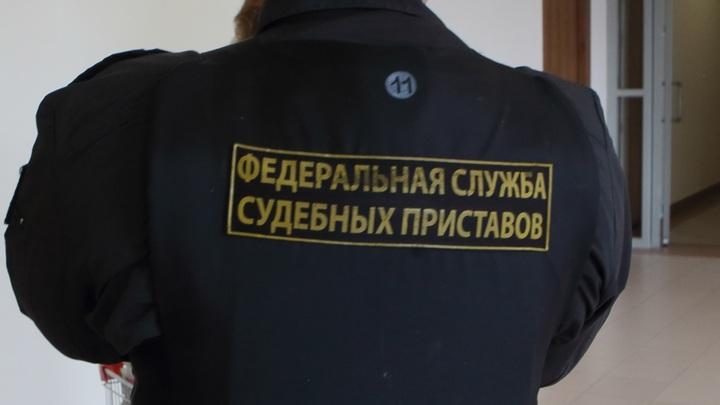 В Новочеркасске женщина-пристав получила срок, позволив должнику распродать арестованное имущество