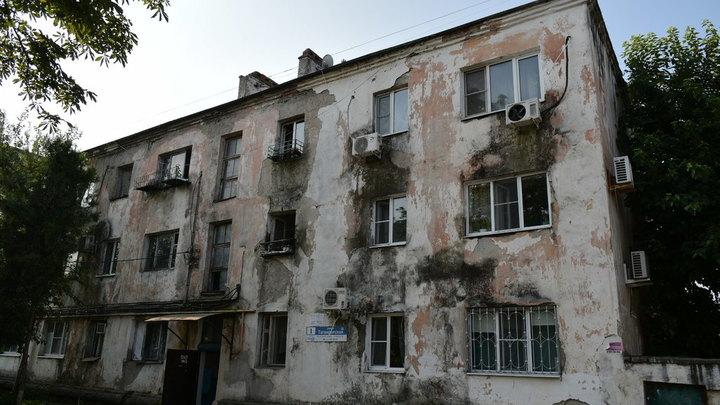 В Краснодаре расселяют самый большой ветхий дом по улице Таганрогской