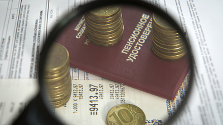 Пенсию могут уменьшить наполовину: Сенатор Рязанский рассказал, кому и когда