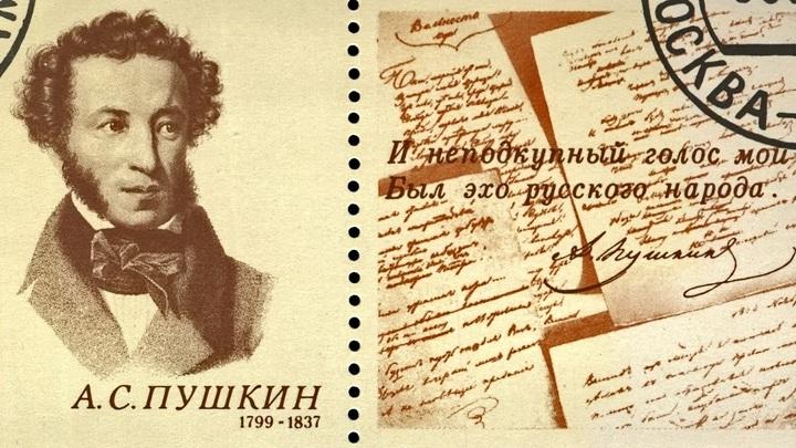 """Протоиерей Андрей Ткачёв: """"Пётр I хотел сделать нас немцами, а Пушкин оставил русскими"""""""