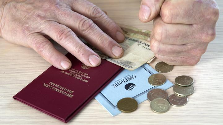 Пенсию хотят отнять: Эксперты увидели второе дно в новой системе пенсионных накоплений от Минфина