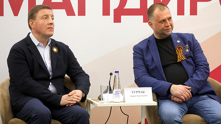 Фото: Андрей Кара / Телеканал Царьград
