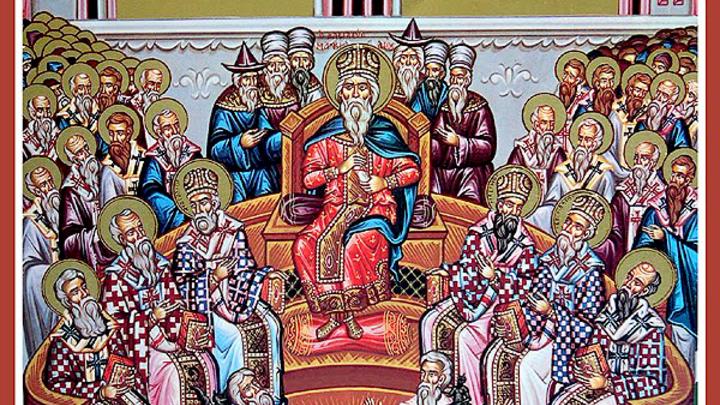 Память святых отцев шести Вселенских Соборов