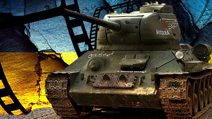 Как «Т-34» намотал на гусеницы необандеровцев