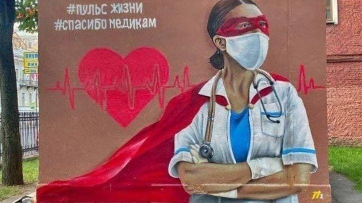«Спасибо врачам». Граффити в честь медицинских сотрудников появилось в центре Петербурга