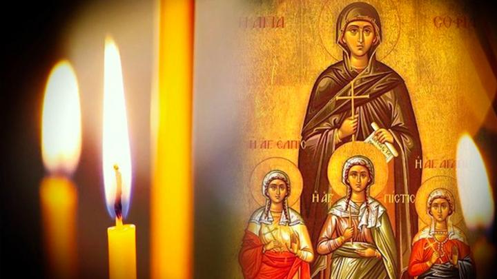 Мученицы Вера, Надежда и Любовь и матерь их София. Православный календарь на 30 сентября