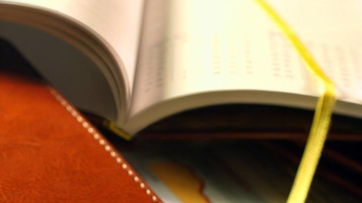 В отставку - во второй раз: Эмоциональная глава Керчи написала новое заявление